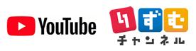 Youtube りずむチャンネル