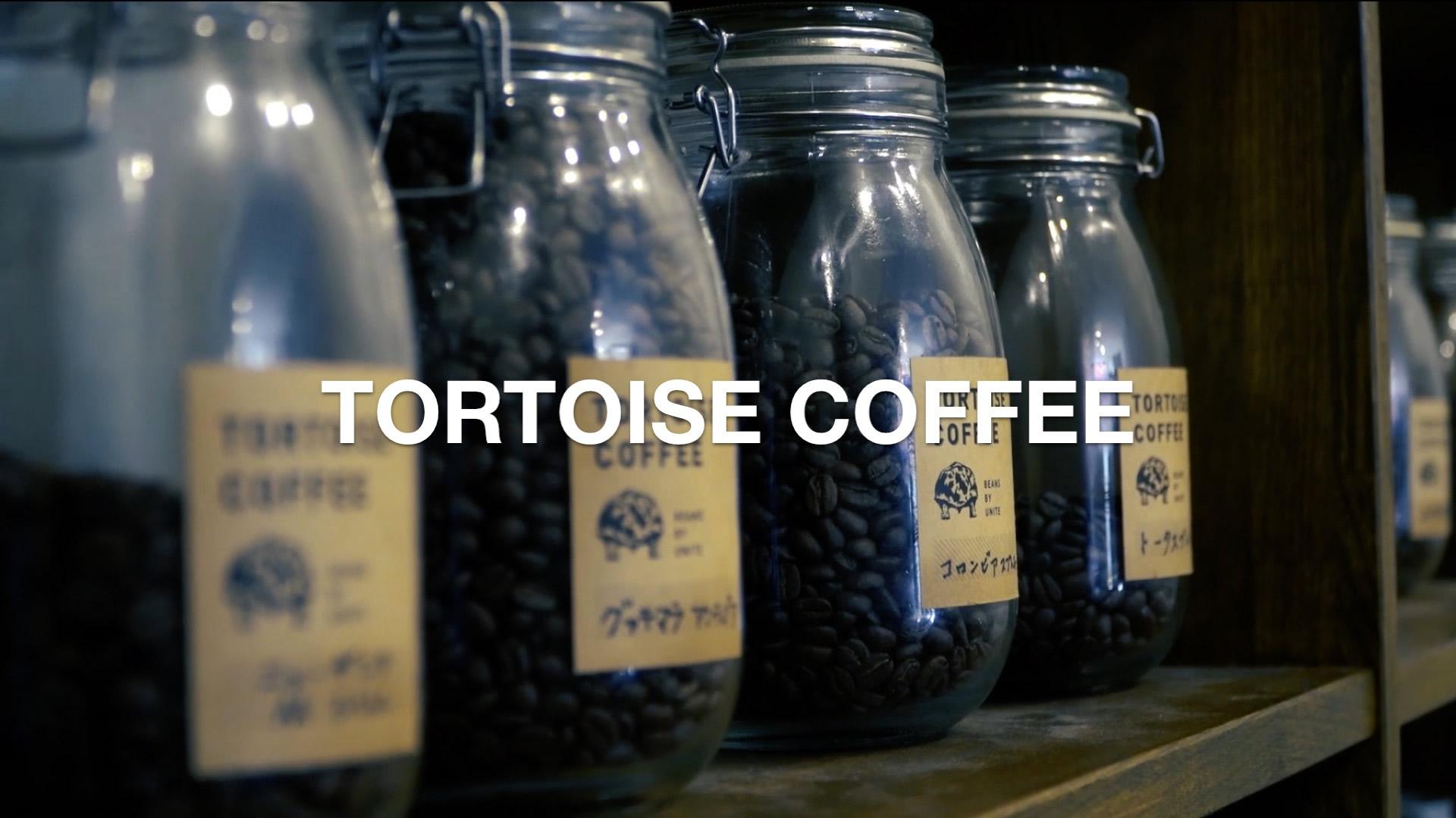 TORTOISE COFFEE×りずむチャンネル